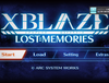 XBLAZE LOST:MEMORIES 플래티넘 달성!