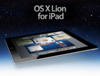 OS X Lion for iPad 새로운 뻘짓.... -_-