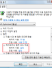 Windows 7, Vista Hybrid Sleep(하이브리드 ..